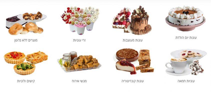 משלוח עוגות ומאפים