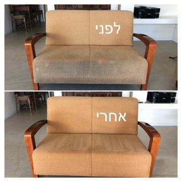 מהפך לסלון הביתי שלכם. צילום: בני אלבז