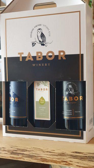 מתנות ומארזים לבחירתכם. באדיבות יין בעיר