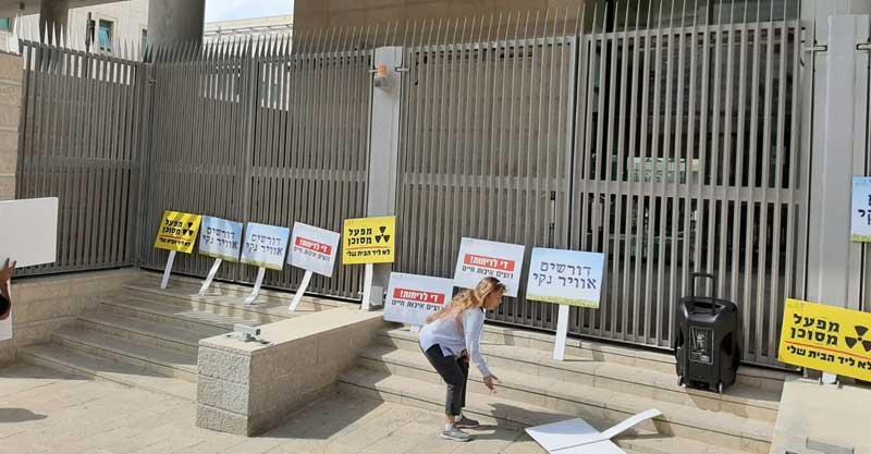 הפגנה נגד הריחות בירושלים. צילום לירון פדר