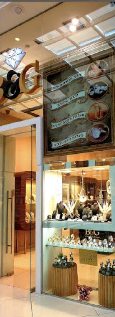 בי אנג ג'י - תיקון תכשיטים בקניון פתח תקוה. צילום עצמי