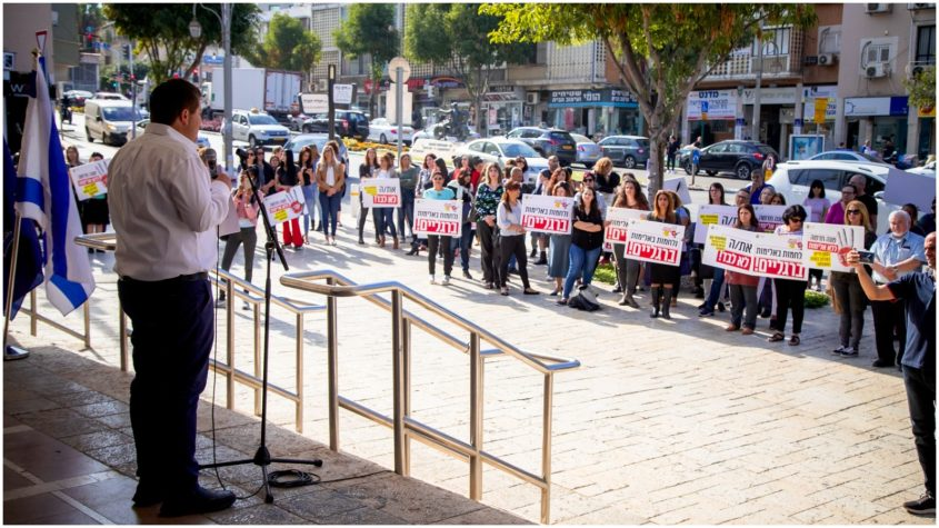 עצרת נגד אלימות כלפי נשים. צילום: לשכת דובר העירייה