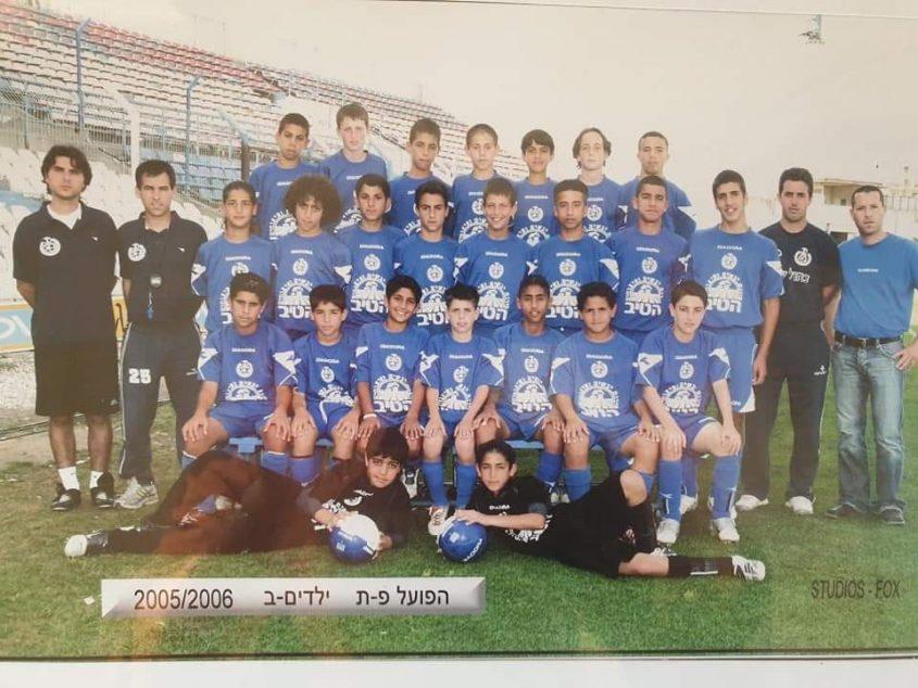 """מיטלקה ז""""ל עם קבוצת ילדים ב' בהפועל, עונת 2005/6"""