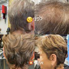 תוספות שיער לדלילות שיער. צילום עצמי