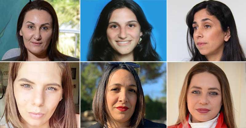נשות מפתח תקווה שמתמודדות למפלגת קול הנשים