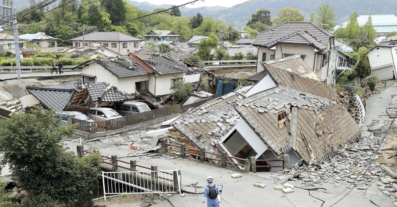 רעידת אדמה ביפן