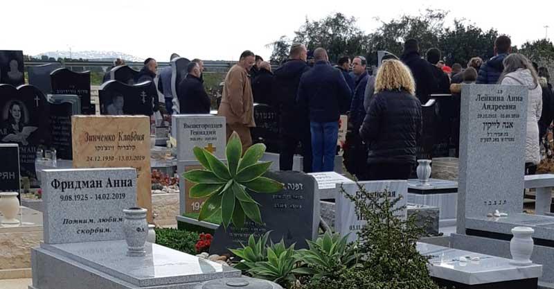"""הלוויתה של ילנה יצחקבייב ז""""ל"""