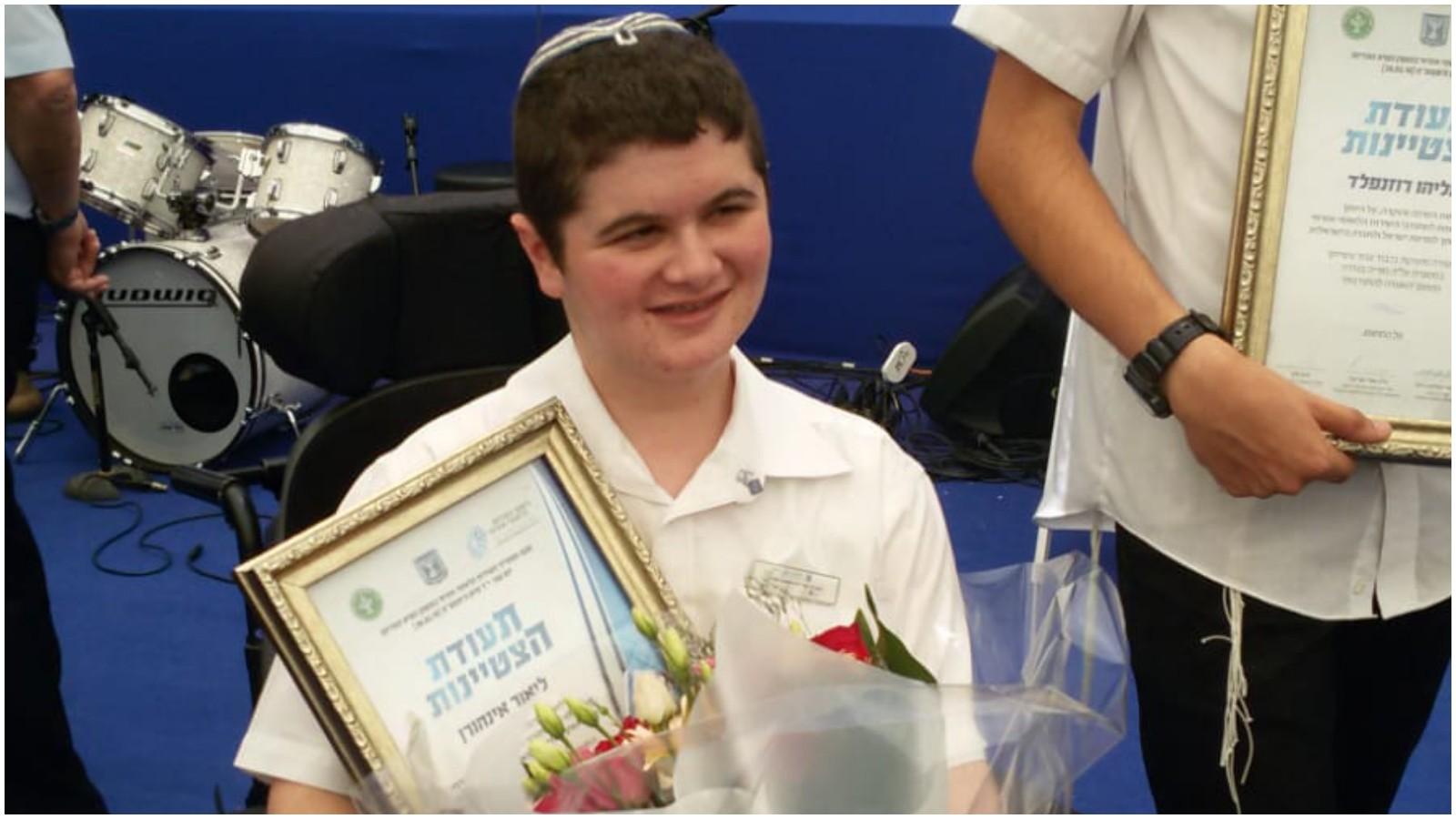 """יום עצוב: ליאור אינהורן, מתנדב במד""""א פתח תקוה, נפטר בגיל 21"""