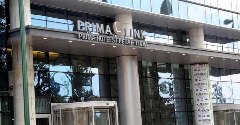 מלון פרימה לינק. צילום זאב שטרן