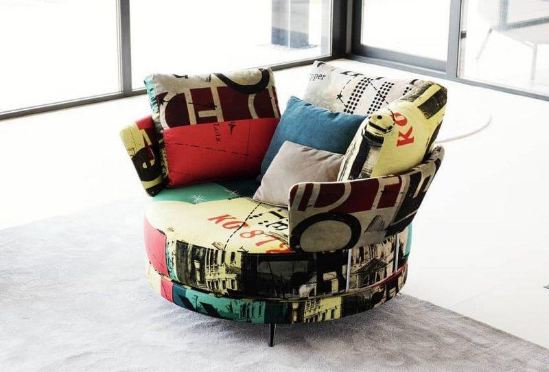 כורסאות מעוצבות בפתח תקוה (צילום: אתר חברת Fama)