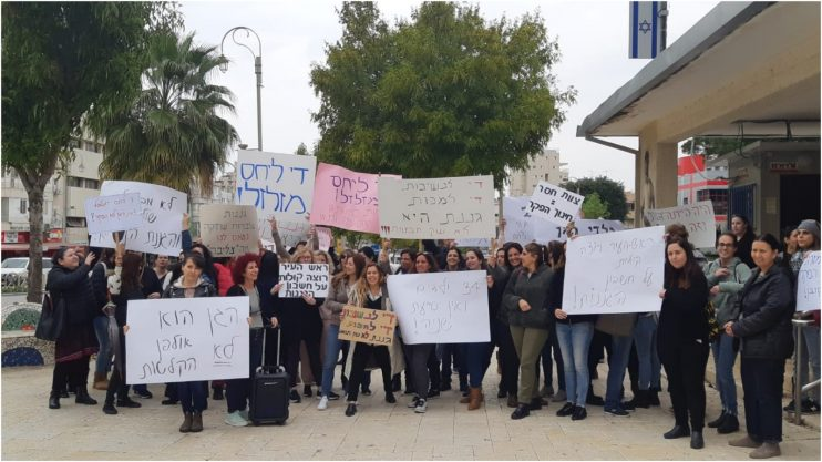 הפגנה של הגנננות בפתח תקווה מול בניין העירייה