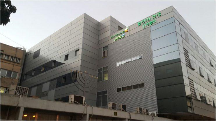 בית חולים השרון. צילום אלון עוזרי