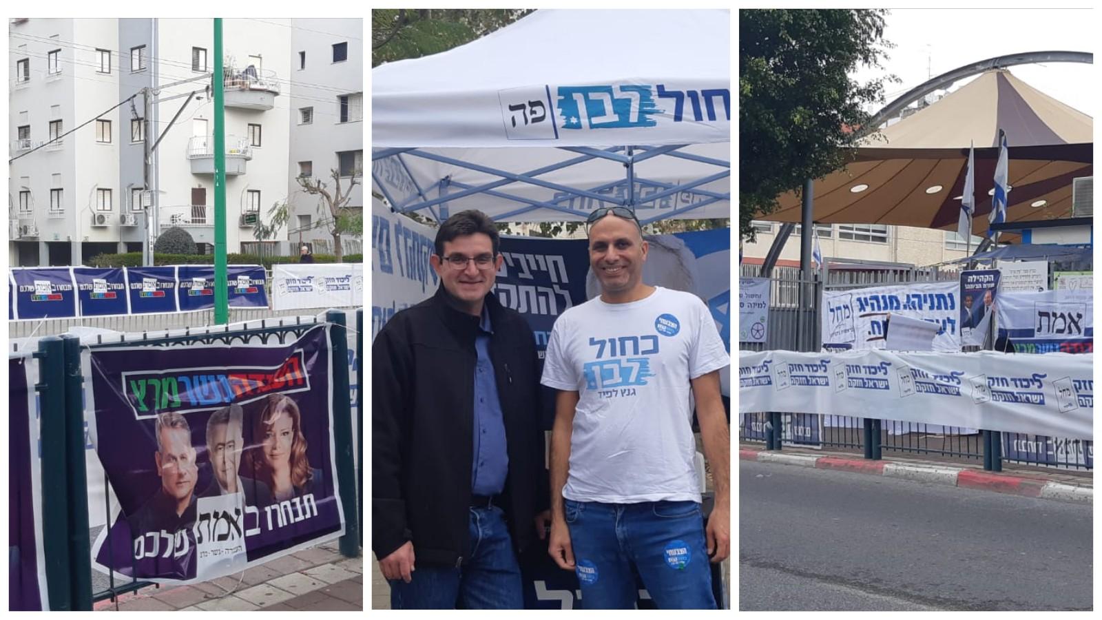 בחירות 2020 בפתח תקוה: שלטים של הליכוד, שלטים של אמת והמועמד אנדרי קוז'נוב