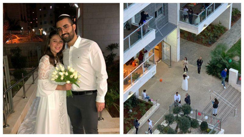 מאי שרמר וגל בן דוד התחתנו בחצר הבניין