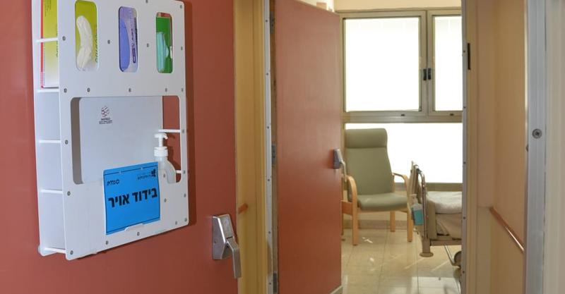חדר בידוד בבית החולים בילינסון צילום באדיבות בית החולים