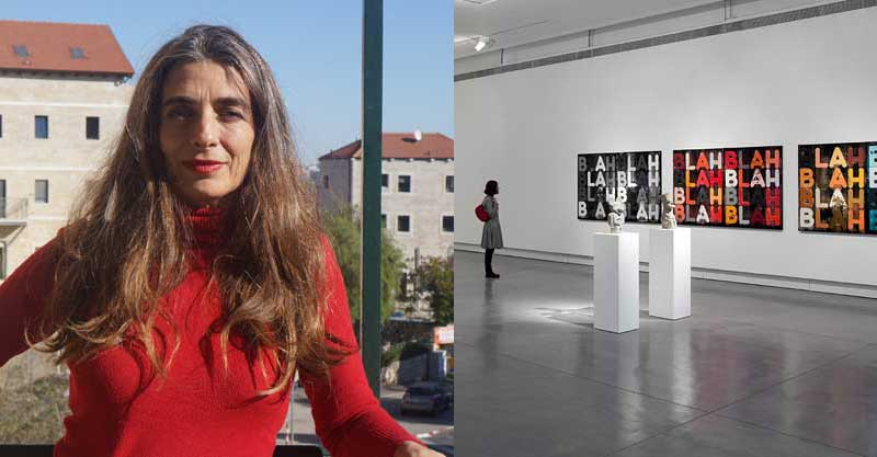 פנים חדשות: שלושה מינויים במוזיאון פתח תקוה לאמנות