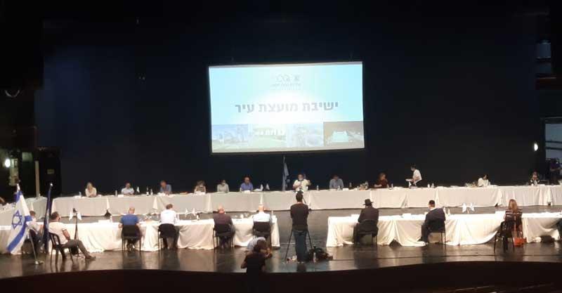 ישיבת מועצת העיר בהיכל התרבות. צילום באדיבות העירייה