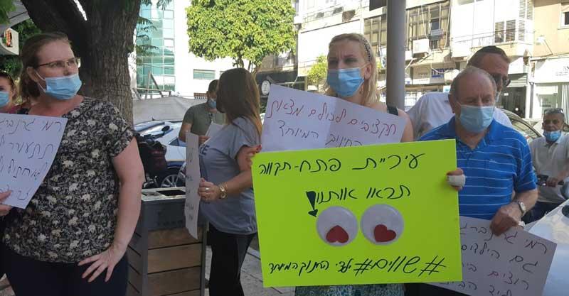 הפגנה של הורי החינוך המיוחד בנושא ההסעות מול בניין העירייה