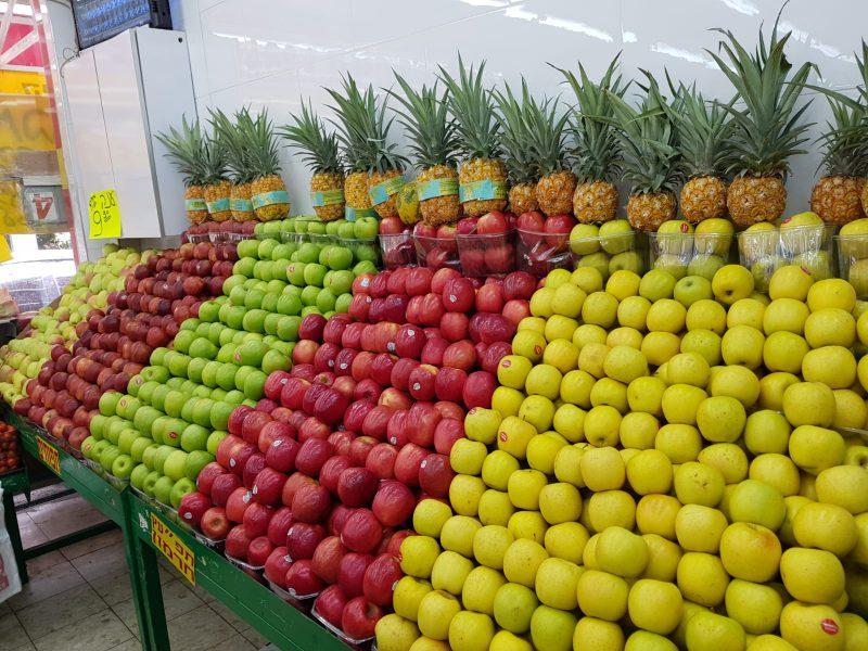 שפע פירות וירקות. צילום: שלומי נאור