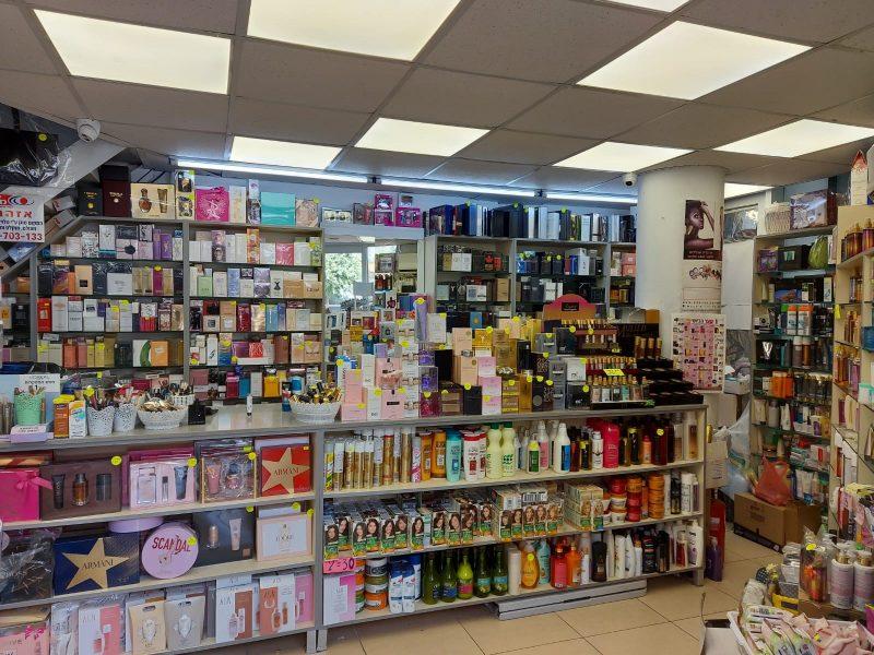 חנות בשמים בפתח תקוה: הכירו את שער הביוטי