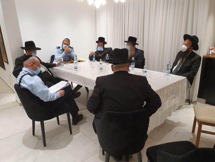 מפגש רבני קהילות עם מפקד המשטרה צילום פרטי