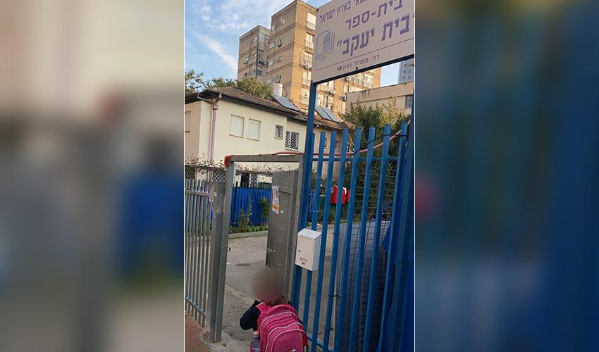 בית ספר בית יעקב פתוח צילום פרטי